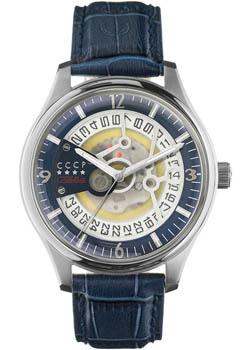 3e336ec2 Наручные часы СССР. Оригиналы. Выгодные цены – купить в Bestwatch.ru