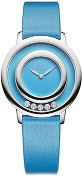 Часы Chopard Happy Diamonds  209429-1104