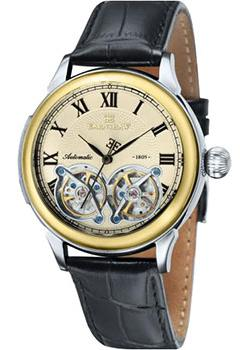 Thomas Earnshaw Часы Thomas Earnshaw ES-8030-03. Коллекция Observatory цена и фото