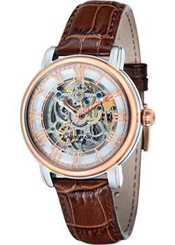 Thomas Earnshaw Часы Thomas Earnshaw ES-8040-04. Коллекция Longcase thomas earnshaw thomas earnshaw es 0017 77 officer