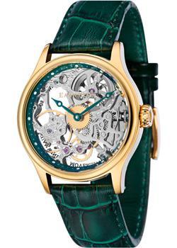 Thomas Earnshaw Часы Thomas Earnshaw ES-8049-05. Коллекция Bauer bauer коньки хоккейные bauer s17 vapor x700