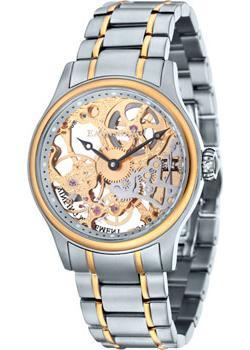 Thomas Earnshaw Часы Thomas Earnshaw ES-8049-22. Коллекция Bauer цена и фото