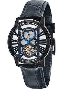 Мужские часы Earnshaw ES-8095-05. Коллекция