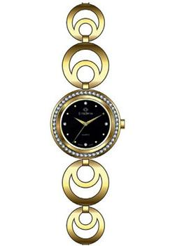 все цены на EverSwiss Часы EverSwiss 2781-LGB. Коллекция Classic