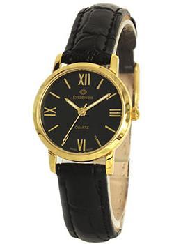 EverSwiss Часы EverSwiss 9738-LLB. Коллекция Classic все цены