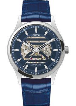 Gryon Часы Gryon G136.16.36. Коллекция Classic gryon мужские швейцарские наручные часы gryon g 521 41 31