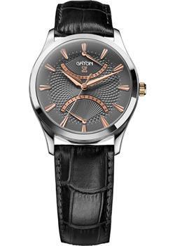 цена Gryon Часы Gryon G137.11.34. Коллекция Classic онлайн в 2017 году