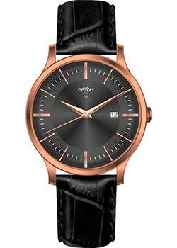 цена Gryon Часы Gryon G221.41.31. Коллекция Classic онлайн в 2017 году