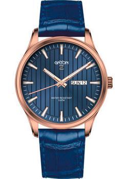 Gryon Часы Gryon G231.46.36. Коллекция Classic gryon часы gryon g151 12 35 коллекция classic
