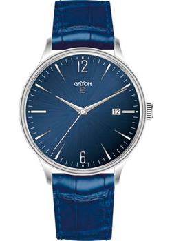 Gryon Часы Gryon G241.16.36. Коллекция Classic gryon мужские швейцарские наручные часы gryon g 521 41 31