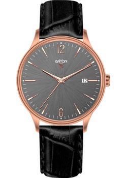 Gryon Часы  G241..34. Коллекция Classic