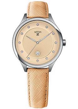 цена Gryon Часы Gryon G631.15.45. Коллекция Classic онлайн в 2017 году