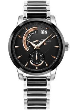 цена L Duchen Часы L Duchen D237.10.35. Коллекция Aerostat онлайн в 2017 году