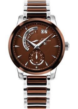 цена L Duchen Часы L Duchen D237.50.31. Коллекция Aerostat онлайн в 2017 году
