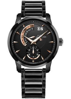 цена L Duchen Часы L Duchen D237.70.35. Коллекция Aerostat онлайн в 2017 году