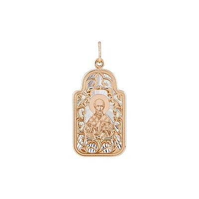 Золотая икона Ювелирное изделие 123585