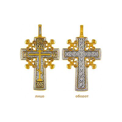 Серебряный крест Ювелирное изделие 28486 ювелирное изделие 124289