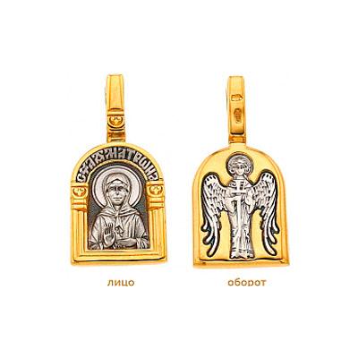 Серебрянная икона Ювелирное изделие 31752
