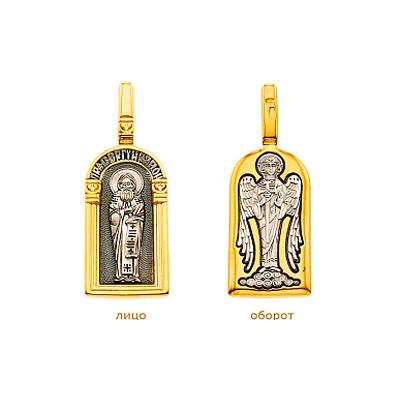 Серебрянная икона Ювелирное изделие 31756 серебрянная икона ювелирное изделие 37386