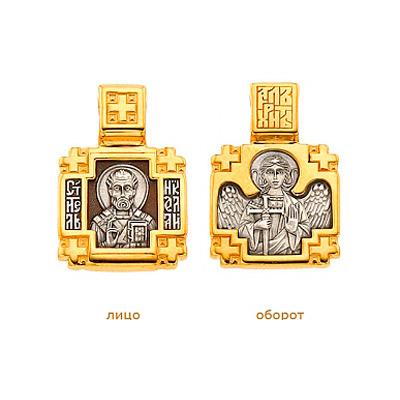 Серебрянная икона Ювелирное изделие 31760