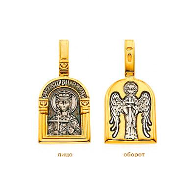 Серебрянная икона Ювелирное изделие 31761 ювелирное изделие 01c614076