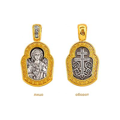 Серебрянная икона Ювелирное изделие 37386 серебрянная икона ювелирное изделие 37386