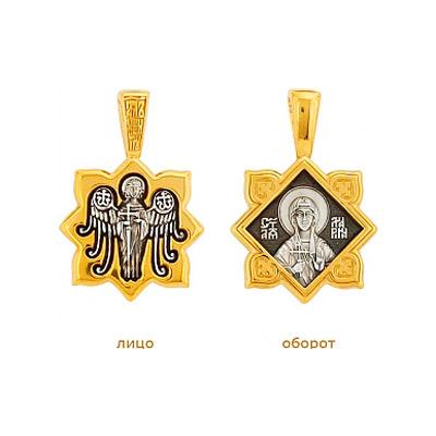 Серебрянная икона Ювелирное изделие 72178 серебрянная икона ювелирное изделие 37386
