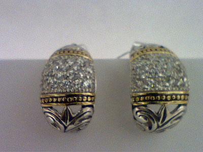 Серебряные серьги Ювелирное изделие 80924