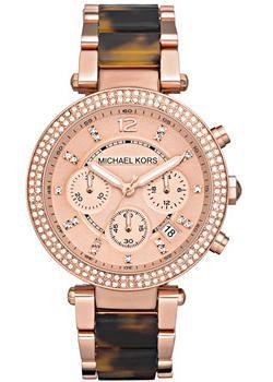 цена Michael Kors Часы Michael Kors MK5538. Коллекция Parker онлайн в 2017 году
