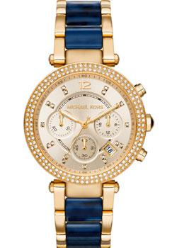цена Michael Kors Часы Michael Kors MK6238. Коллекция Parker онлайн в 2017 году