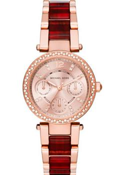 Michael Kors Часы Michael Kors MK6239. Коллекция Parker подвес из розового золота 60073