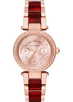 Michael Kors Часы Michael Kors MK6239. Коллекция Parker часы из розового золота 87888