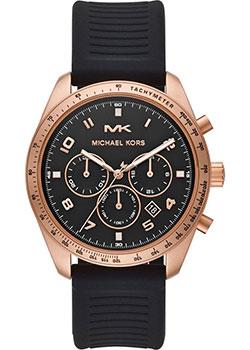 9ff7e96a Наручные часы Michael Kors. Оригиналы. Выгодные цены – купить в ...