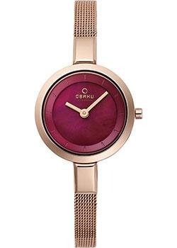 цена Obaku Часы Obaku V129LXVQMV. Коллекция Mesh онлайн в 2017 году