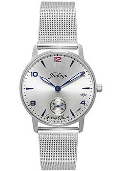 где купить Pobeda Часы Pobeda PW-03-62-30-0N32. Коллекция Классик дешево