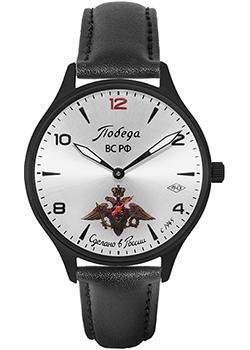 Pobeda Часы Pobeda PW-04-62-10-0N29. Коллекция Военные pobeda часы pobeda pw 04 62 10 0010 коллекция 70 лет победы