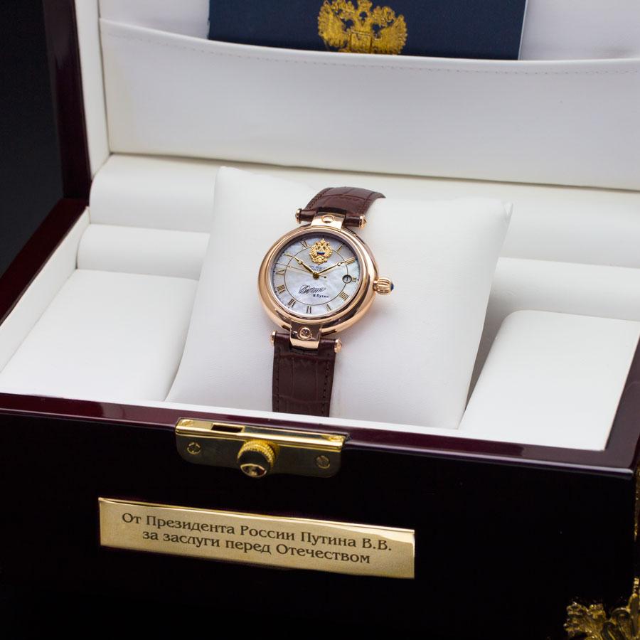 России президент стоимость часов мужских ломбард выкуп часов