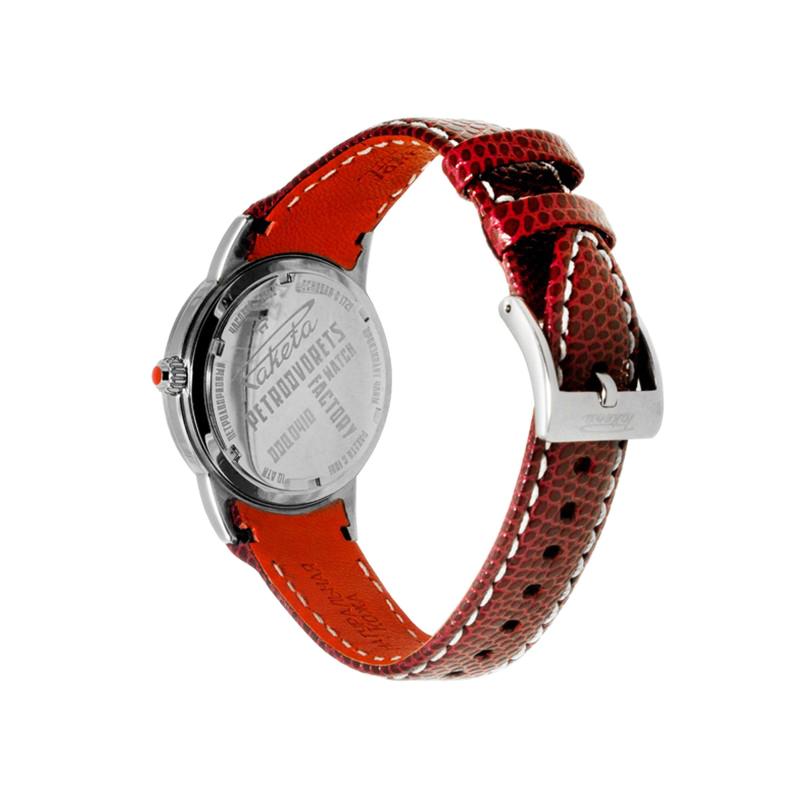 Часы Ракета W-20-50-10-0147 Часы Rhythm F1207T02