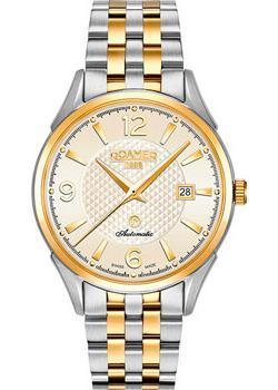 Roamer Часы Roamer 550.660.47.34.50. Коллекция Swiss Matic roamer часы roamer 550 660 49 65 05 коллекция swiss matic