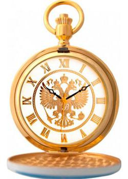 Russian Time Часы Russian Time 2696272. Коллекция Карманные часы