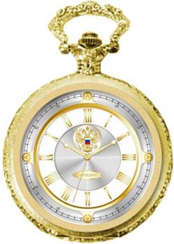 Russian Time Часы Russian Time 2996570. Коллекция Карманные часы