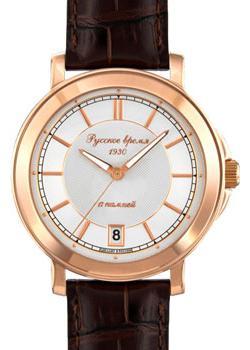 Russian Time Russian Time 44139242. Коллекция Мужские часы