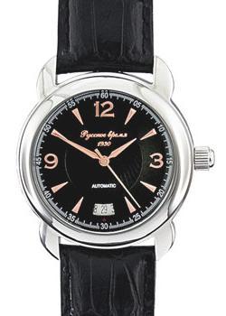 Russian Time Russian Time 4900576. Коллекция Мужские часы