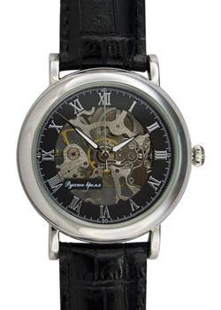 Russian Time Russian Time 6020285. Коллекция Мужские часы