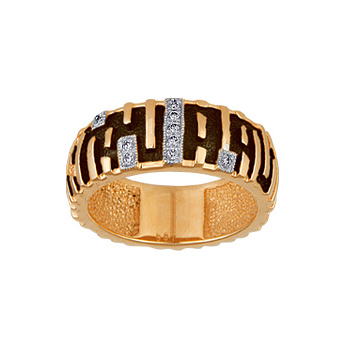 Золотое кольцо Ювелирное изделие 10307RS кольцо алмаз холдинг женское золотое кольцо с бриллиантами и рубином alm13237661 19