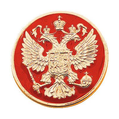 Аксессуар из золота Ювелирное изделие 69006RS аксессуар из золота ювелирное изделие z 34006
