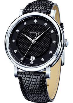 Sokolov Часы  103.30.00.000.05.01.2. Коллекция Enigma