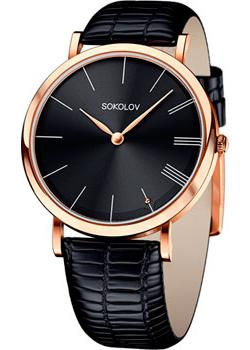 Sokolov Часы  104.01.00.000...2. Коллекция Harmony