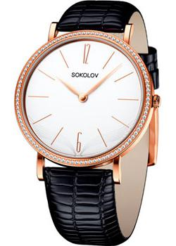 Sokolov Часы  110.01.00.001.05..2. Коллекция Harmony