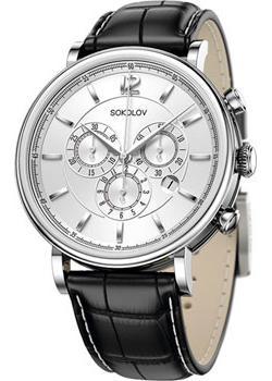 Sokolov Часы Sokolov 125.30.00.000.03.01.3. Коллекция Motion цена и фото